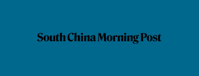 south-china-morning-post-brooks-atwood-logo