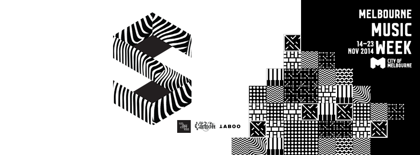SWELL logo mmw