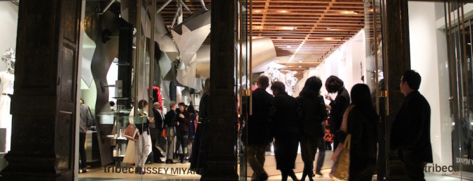 Issey Miyake gtects frank gehry 10 year anniversary brooks atwood design-IMG_1421